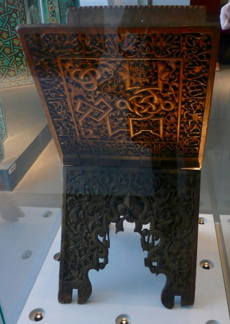 Islamic Art, Pergamon Museum
