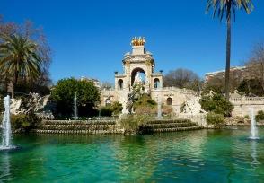 Pond Dragon Fountain, Parc de la Cuitadella