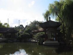 Chinese Garden of Friendship, Darling Harbour, Sydney